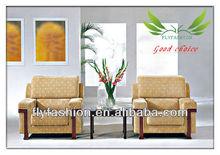 Office sofa/wooden sofa/PU leather sofa