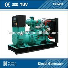 Silent Generator Supplier Price 45KVA 36kW