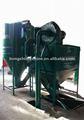 Raçãoparaanimais triturador& mixer/avesdecapoeira feed triturador e misturador