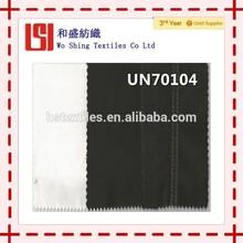(UN70104) super fine cotton spandex stretch fabric twill fro clothing