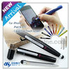 Tablet pc stylus pen drive 3 in 1 with usb flash drive