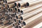 C70600 C71500 copper nickel tubes