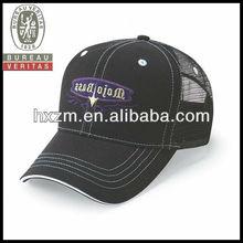 black customed snapback mesh caps