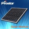 high quality solar panel module 250 watt