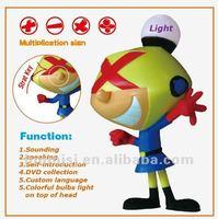 3D toys for children