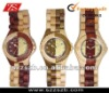 2015 New design double dial pure Wooden mens Watch