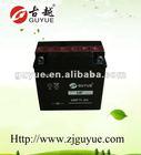 12v deep cycle AGM motorcycle battery under Yuasa guidance 4ah 5ah 7ah 9ah