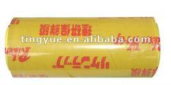Food Grade PVC Cling Film