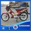 SX110-6A Hot Seller 110CC Chongqing Motorcycle