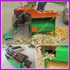 home use corn sheller and thresher machine