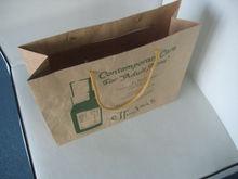 Drawstring Craft Paper bag