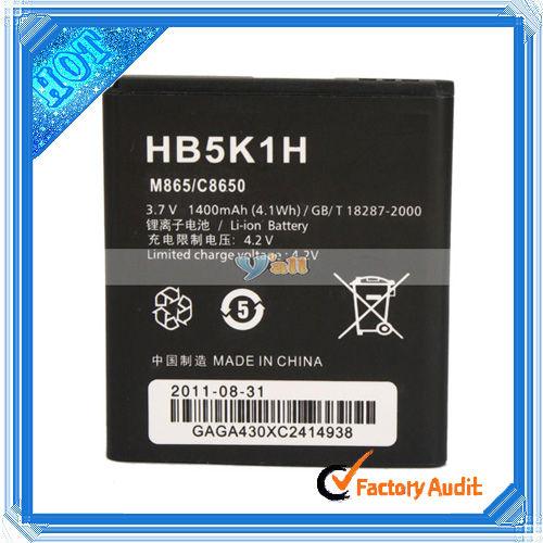 1400mAh 3.7V Battery Pack For Huawei HB5K1H M865/C8650 (82007571)