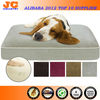 Memory Foam Dog Bed, Dog Bed Manufacturer, Dog Beds for Sale