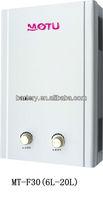 Zero pressure starting/Shower Instant Gas Water heater/Gas Geyser Model MT-F30 (7L)