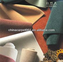 Wall to wall Nylon Carpet (N200)