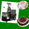 new design coffee bean roasting machine with high quality