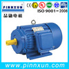 Y Series Three-phase Induction electrical motor with 7.5KW