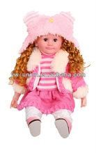 Intelligent Music Baby Doll