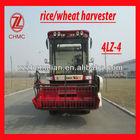 CHMC 4LZ-4 mini rice harvesting machine