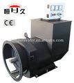 Sin cepillo eléctrico magnético permanente generador de 140 kva( hji 112kw)