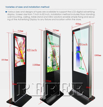 32,42,46,52,55,65inch wifi/3G IR touch monitor industrial
