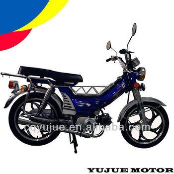 Pocket Bikes 50cc/50cc Pocket Bike