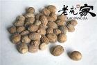 100% natural dried nutmeg