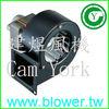 AC industries centrifugal blower fan