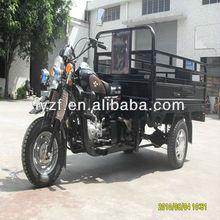 ZF JUNGONG three wheeler