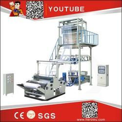 HERO BRAND Plastic Film Blowing Machine