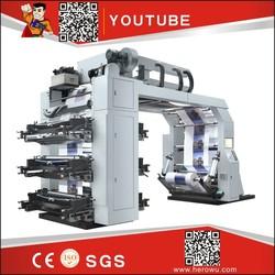 HERO BRAND Plastic Film Blowing Gravure Printing Machine