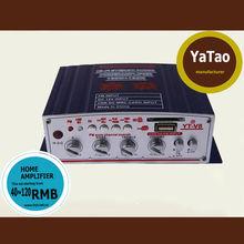 small black IR Remote Control USB Car amplifier