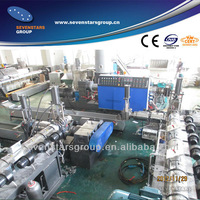 PE PP Film Double stage pelletizing recycle line