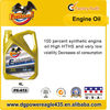 Engine Oil (1Quart)
