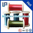 enamel copper winding wire