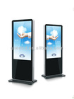 "42"" Floor Standing LCD Advertising Player/LCD Digital signage/LCD player"
