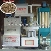 Complete wood pellet mill,pellet making machine