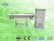 Food grade UV light sterilizer & Sterilization equipment