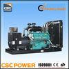 CSCPower with cummins engine Generator Price List 200-800kw