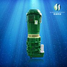 Standard Petroleum Mine Submersible Pump