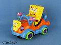 Plástico B / O Bump & Go bob esponja Toy car com 2 árabe lâmpadas magia fanous lanternas