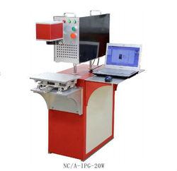 NC Fiber Laser Marking Machine