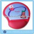 mama 3d mouse pad com calculadora