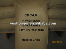 a CMC detergent grade ; CMC LV food grade