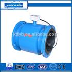 China ISO9001 manufacturer cheap water flow meter sensor