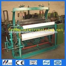 Shuttleless wire mesh weaving machinery factory