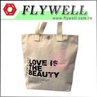 High Quality Custom Canvas Tote Bag