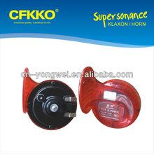 12V snail auto horn for car
