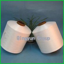 polyester air textured yarn 450D DTY+40D spandex