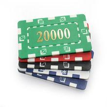 Valued rectangular poker chips